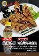 画像2: いちのせきハム 黄金こめ豚の焼肉(まぼろしのたれ味)[200g]【要冷蔵】 (2)