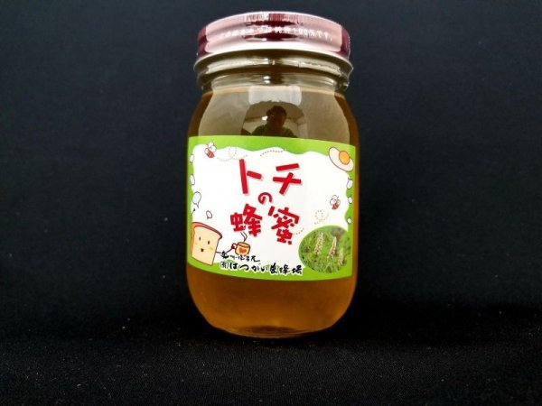 画像1: はつがい養蜂場 トチのはちみつ[1,200g] (1)