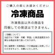 画像2: 格之進/白格ハンバーグ[150g]【要冷凍】 (2)