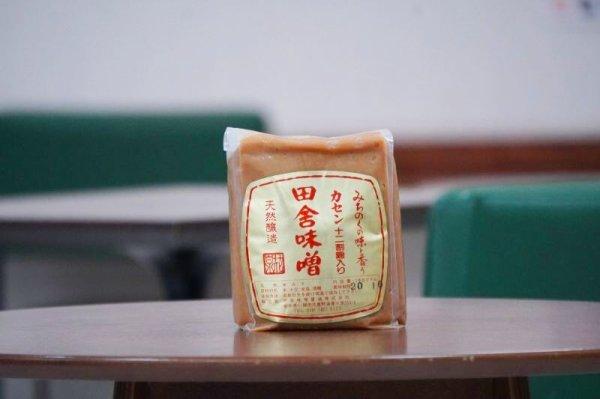 画像1: 花泉味噌醤油/天然醸造田舎味噌(12割麹)[1kg] (1)