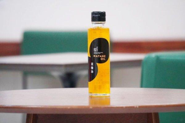 画像1: デクノボンズ 菜種油[450g] (1)