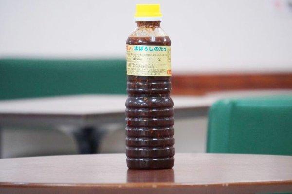 画像1: 花泉味噌醤油 カセンまぼろしのたれ[500g]【要冷蔵】 (1)